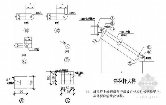 [湖南]点式玻璃门厅雨棚结构施工图
