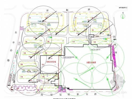 [上海]深基坑搅拌桩重力挡墙及斜抛撑支护施工方案(附施工图)