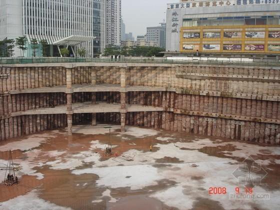 静力爆破拆除钢筋混凝土内支撑施工工法