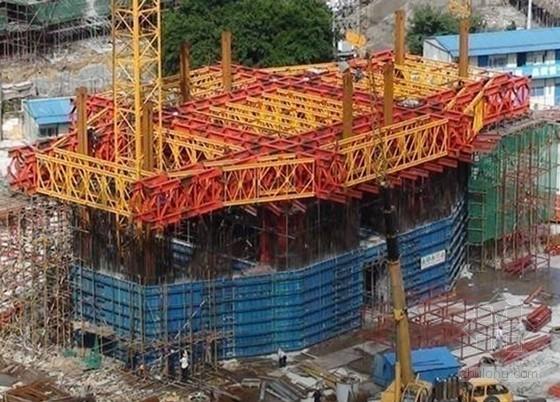 超高层建筑顶升模架体系优化及改装讲义汇报