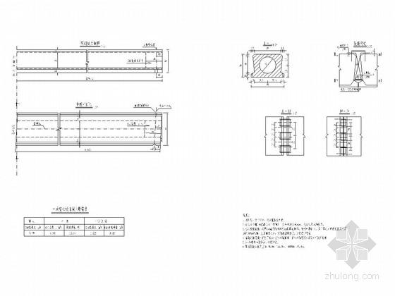 先张法13米预应力混凝土空心板梁施工图