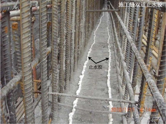 地下建筑工程防水施工技术培训讲义(172页 附工程实例)