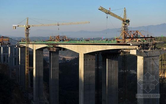 [云南]高速公路建设项目路基监理实施细则(共171页 图表丰富)