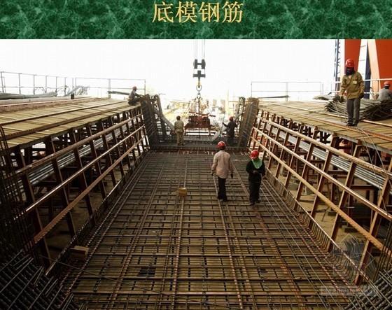 [PPT]高速铁路施工技术图集(标准化作业)