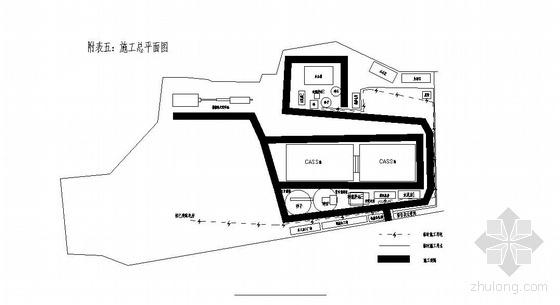 某污水处理厂改扩建工程施工组织设计