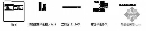 [许昌]某市中级法院审判庭综合楼建筑施工图-3