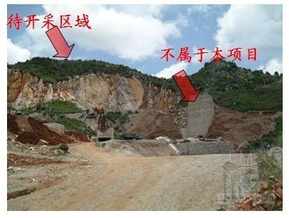 石灰岩矿水土保持方案初步设计报告书