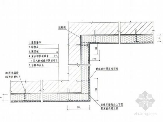 [山东]房建综合工程监理实施细则(砖混结构)