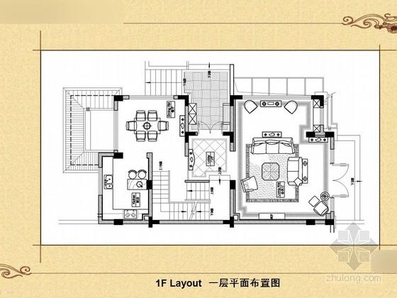 [上海]美式风格三层别墅样板间设计方案图