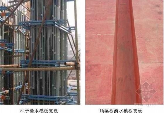 [黑龙江]学校教学楼新技术应用示范工程申报书
