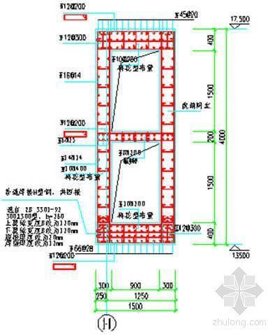 深圳市某剧场台口箱形钢混凝土组合梁施工技术