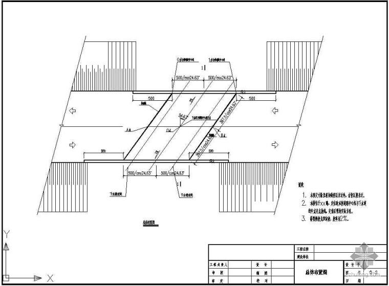 某县跨河小桥设计图
