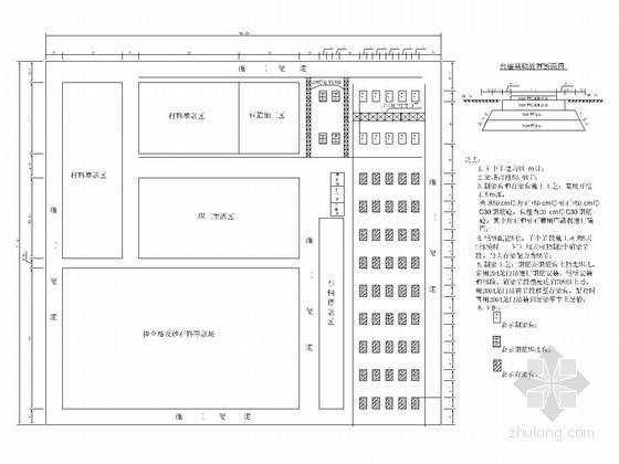 44m箱梁节段预制梁场平面布置图