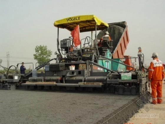 高速公路路基路面施工过程控制及质量要求69页