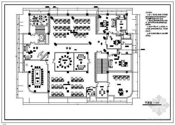 电信办公楼装饰设计图