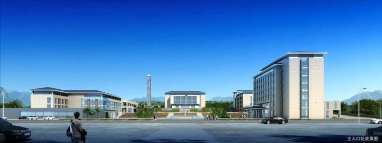 [安徽]高层新中式风格坡顶党校建筑设计方案文本-高层新中式风格坡顶党校建筑效果图