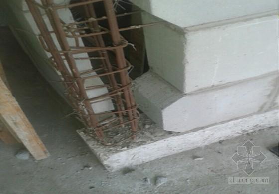 砌体工程的质量管理设计资料下载-住宅楼项目砌体工程施工质量管理总结