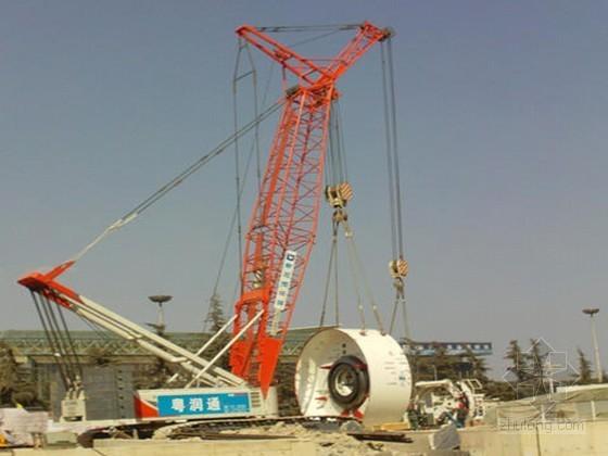 盾构机吊装安全专项施工方案43页(盾构始发 吊装安全)