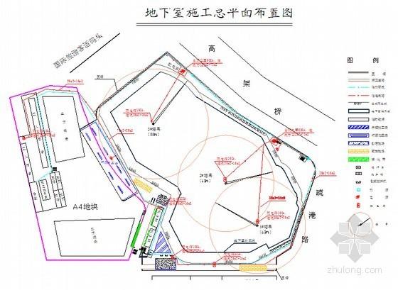 [福建]现浇剪力墙结构住宅楼工程施工组织设计(250余页 附平面图)