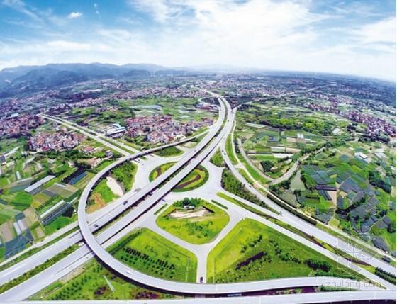 宁夏竣工报告资料下载-[全国]交通基本建设项目竣工决算报告编制办法(34个省市)