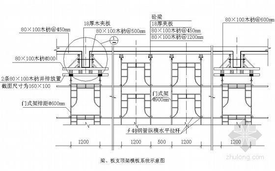 [广东]综合楼施工组织设计(框架结构 灌注桩基础)