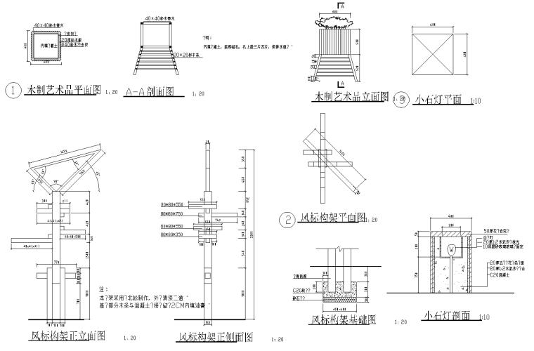 [浙江]诸暨市城市中心广场CAD施工图(中式风格,部分节点图)