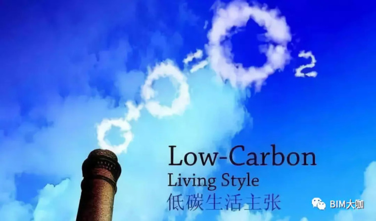 建筑低碳时代,没有BIM怎么行