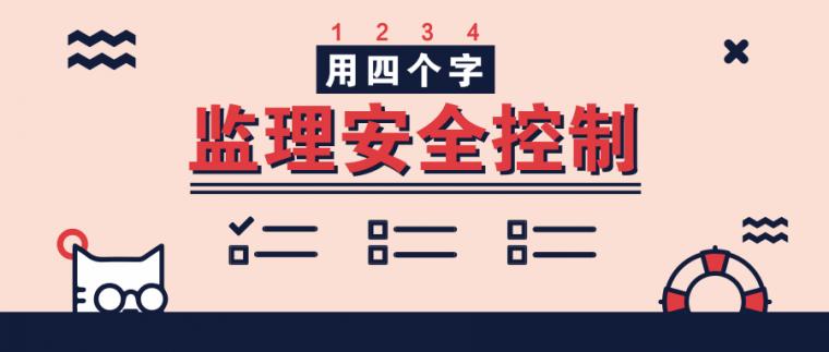 默认标题_新版公众号首图_2018.11.07.png