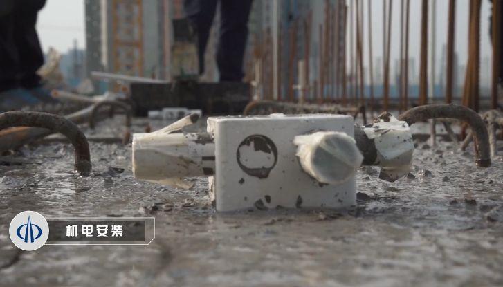 聚焦山西省首例装配整体式剪力墙结构建设项目_50