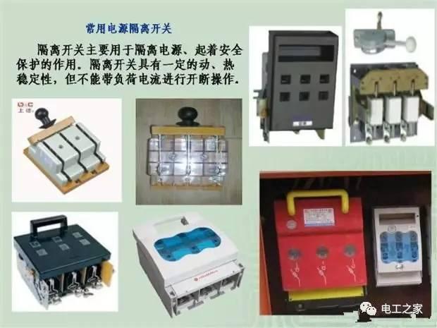 施工临时用配电箱标准做法系列全集_1