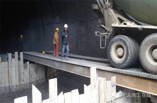 隧道仰拱施工工艺及技术要点-下