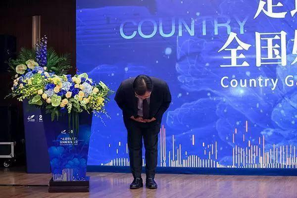 碧桂园公开道歉 五大质量管控升级