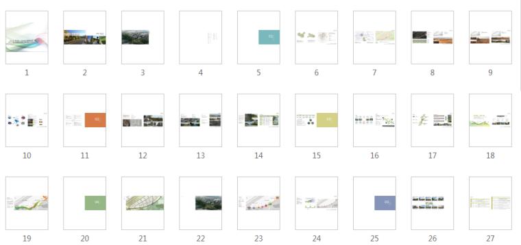 [湖北]中华一路道路景观规划设计(PDF+66页)-缩略图