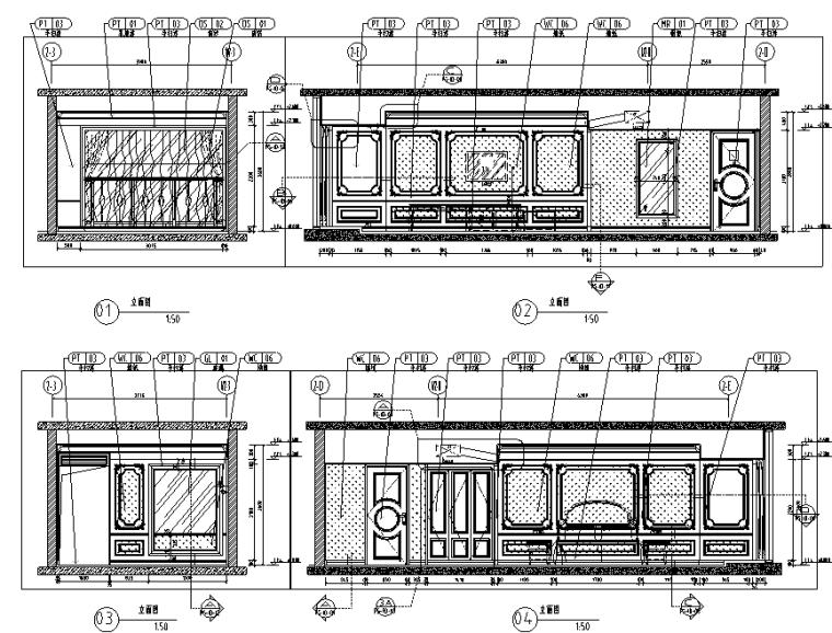 世代锦江国际酒店贵宾楼设计施工图(附效果图)-立面