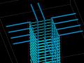 钢筋混凝土柱施工图识读及钢筋下料长度的计算