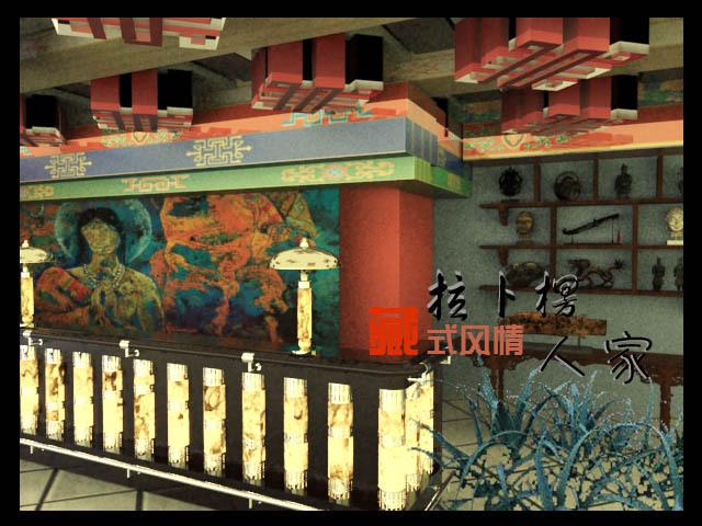 拉卜楞人家-雪域餐厅设计_18