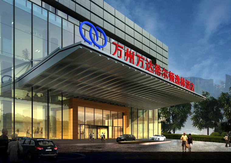 [重庆]某知名地产城市综合体高层酒店设计方案文本(PDF+JPG)
