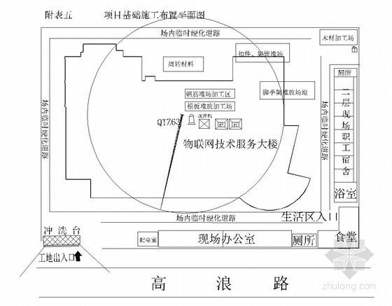 [江苏]土钉墙结合钢拉森板桩支护专项施工方案(附CAD图)