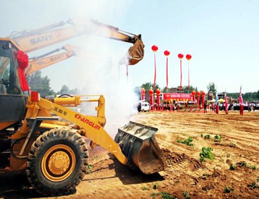 扬州19个重大项目集中开工,耗资65亿打造科创地标!
