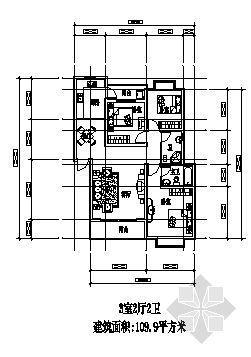 两室两厅一厨两卫109.9平方米