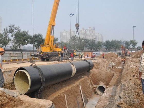 [廣西]污水管網改擴建工程監理規劃128頁(工程重點突出)