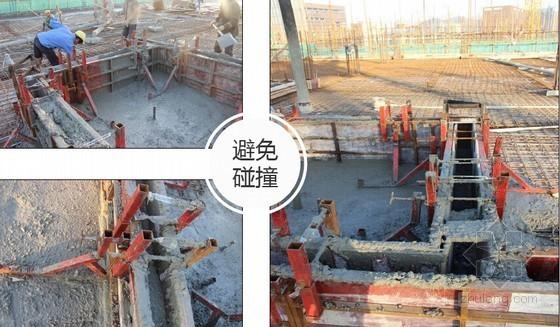 [QC成果]混凝土台与主体结构同步浇筑施工技术汇报