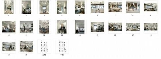 [安徽]浪漫奢华法式二层别墅样板间设计方案(含实景图)-浪漫奢华法式二层别墅样板间设计方案(含实景图)缩略图