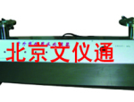 紫外线净水仪的选型