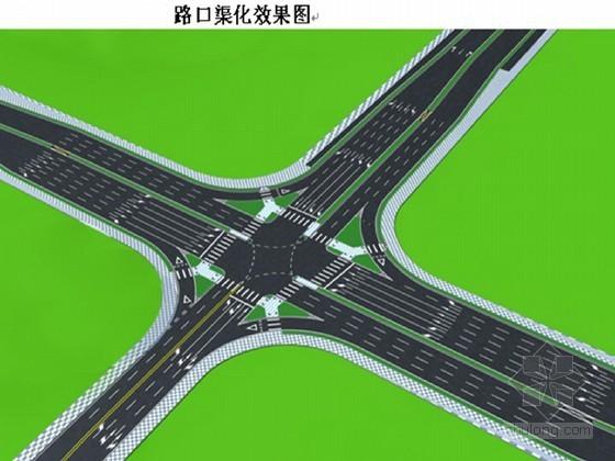 [PPT]关于解决市区道路交通拥堵及对策建议的报告