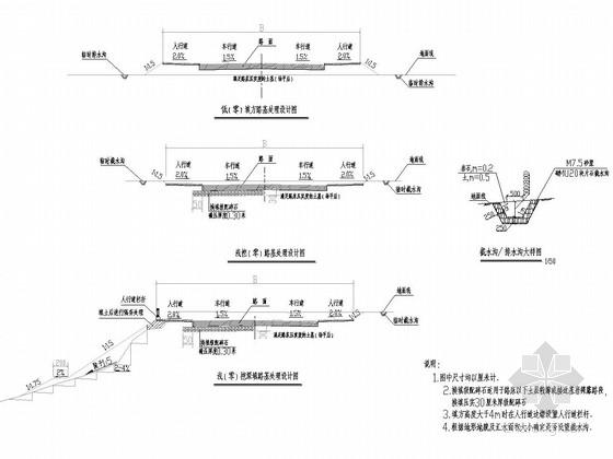 [重庆]双向四车道市政道路工程图纸130张(含雨污水 照明)