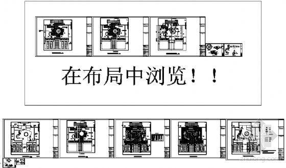 重庆别墅区16#四合院内庭景观施工图-4