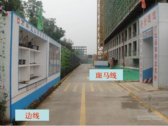 [北京]大型住宅楼项目施工实施总结