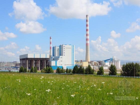 电厂新建工程水土保持方案报告书(报批稿)