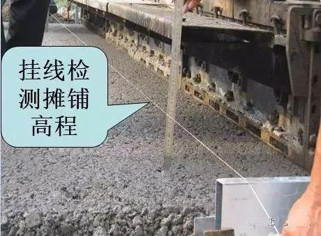 水稳碎石基层施工标准化管理,怒赞!_44